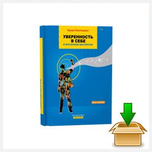 Учебник физика 9 класс перышкин 2011 читать онлайн