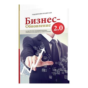 Подопригора-3д