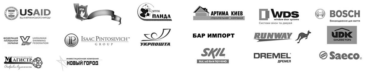 Ольга Филина - бренды