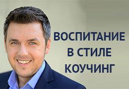 karpachev_banner