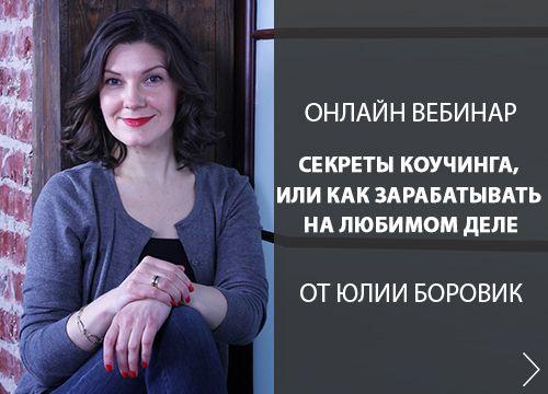 borovik_love